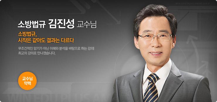 피티윤교수님사진