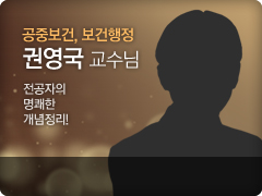 권이승 교수님