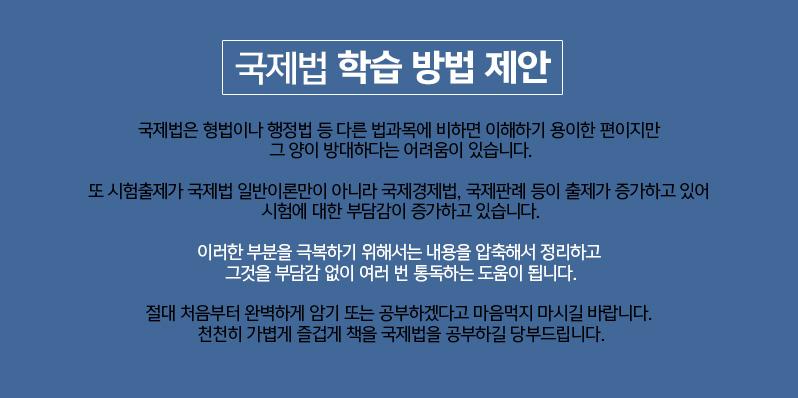 교수소개 이미지